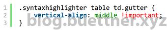 Behobene Textverschiebung im SyntaxHighlighter Evolved